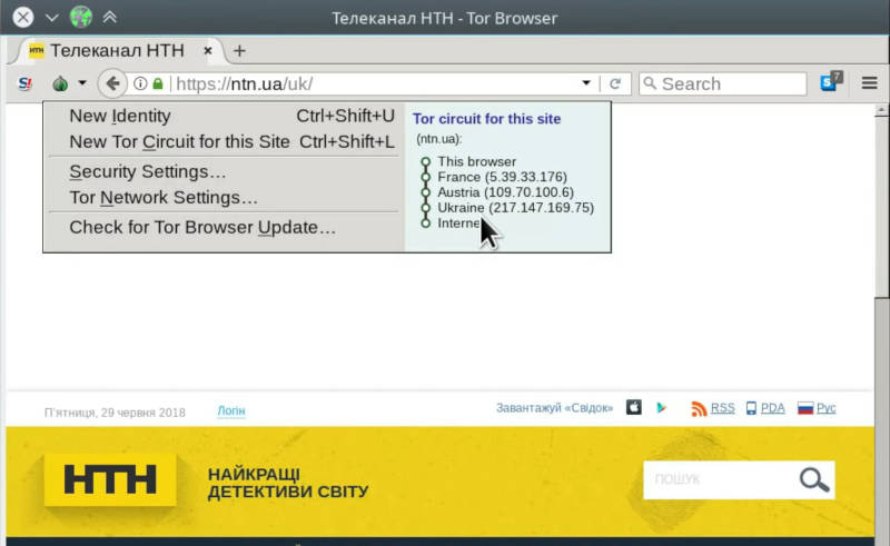screenshot showing Tor browser with Ukraine exit node