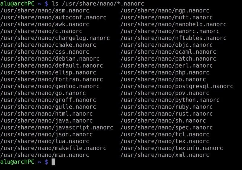 List of color scheme available for nano